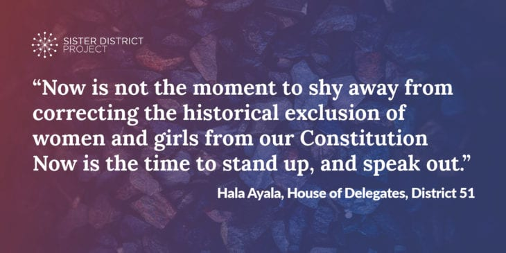 Hala Quote